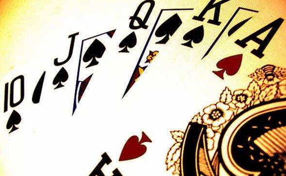 Курган казино